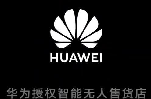 Huawei abre en la ciudad de Wuhan una tienda con robots